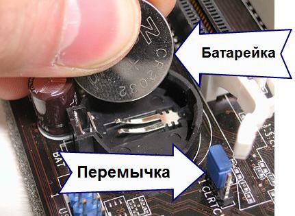 Samsung np-rv523 how reset bios, samsung np-rv523 bios reset, samsung np-rv523 bios battery removal, samsung